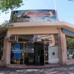 Direccion Municipal de Turismo