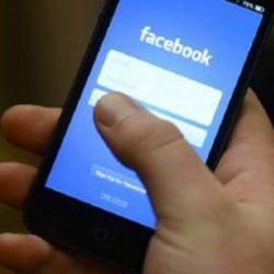 Nuevo virus se propaga por Facebook