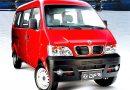 Instalarán la primera fábrica de vehículos eléctricos