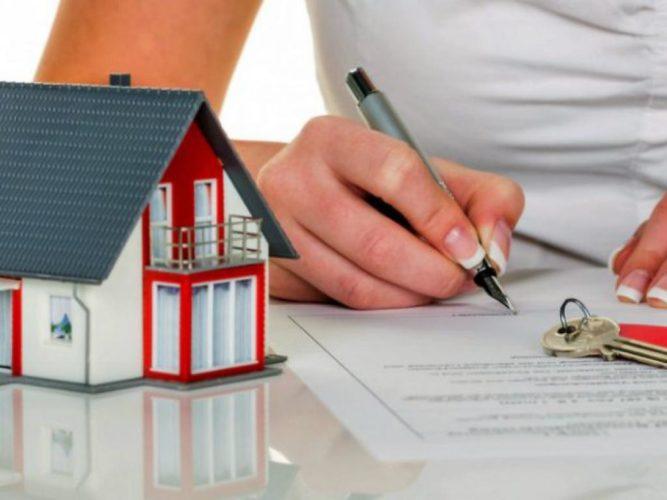 Procrear los pasos a seguir para iniciar los tr mites en for Solucion casa propia