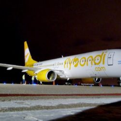 Flybondi llegó a Córdoba
