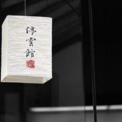 La Plataforma Online promueve enseñanza de la Lengua china